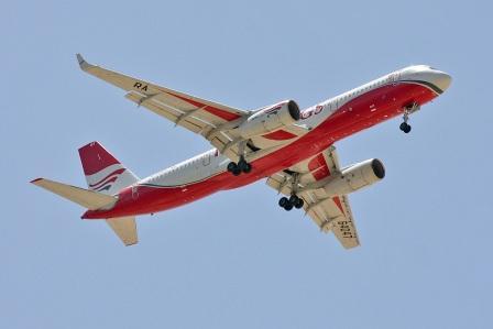 Plane Spotting Hotel Sharm El Sheikh